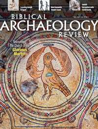 Biblical Archeology Review