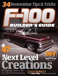 F100 Builders Guide