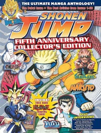 Shonen Jump Magazine Subscription