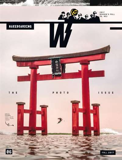 Wakeboarding Magazine Subscription Canada