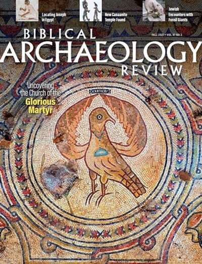 Biblical Archeology Review Magazine Subscription Canada