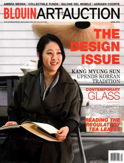 Art & Auction Magazine Subscription