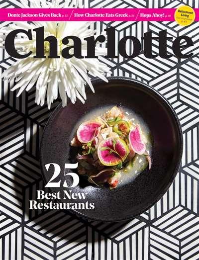 Charlotte Magazine Subscription