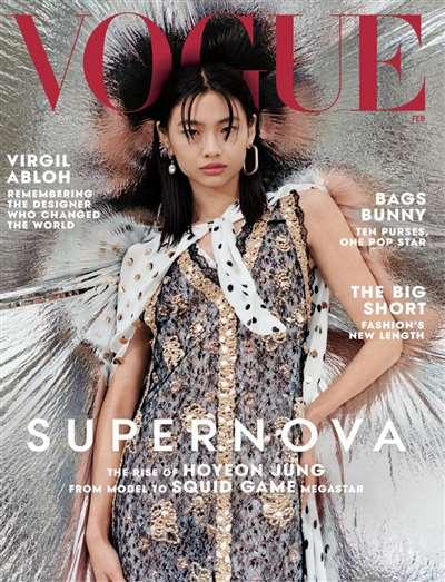 Vogue Magazine Subscription United States