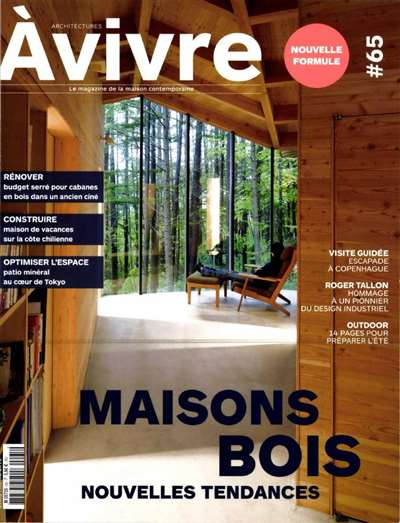 Architectures A Vivre Magazine Subscription