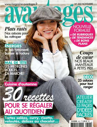 Avantages Magazine Subscription