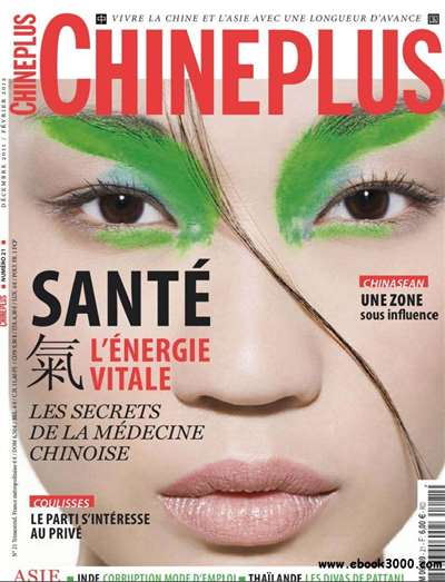Chine Plus Magazine Subscription