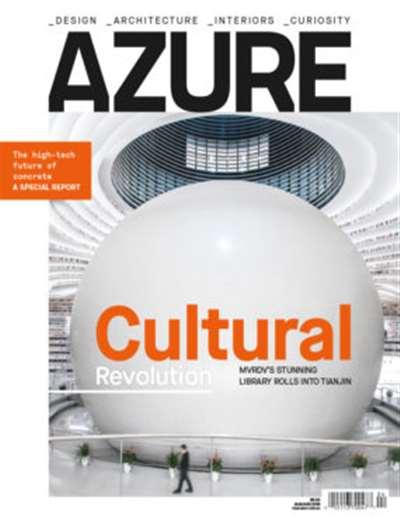 Azure Magazine Subscription Canada