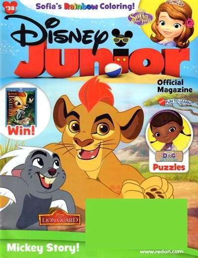 Disney Junior Magazine Subscription United States